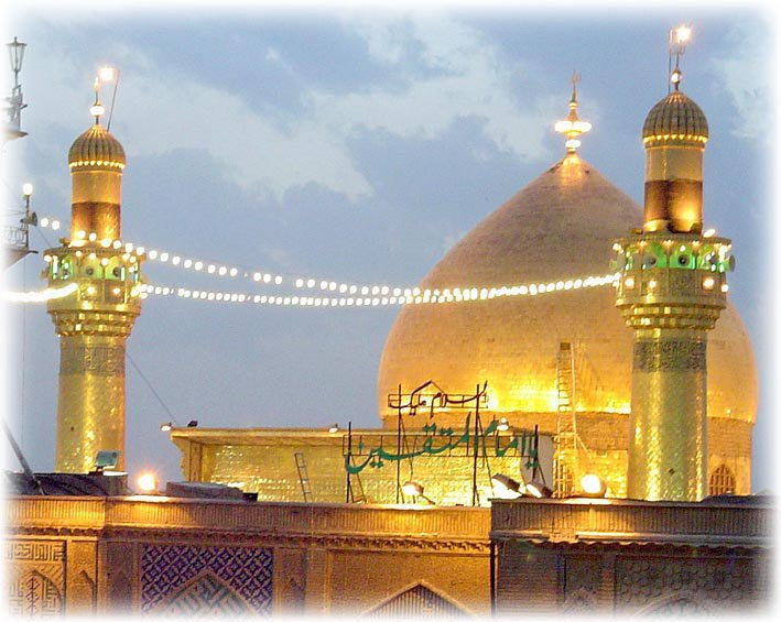Maula Ali Shrine Wallpaper: Shrine Of Hazrat Imam Ali (a.s)