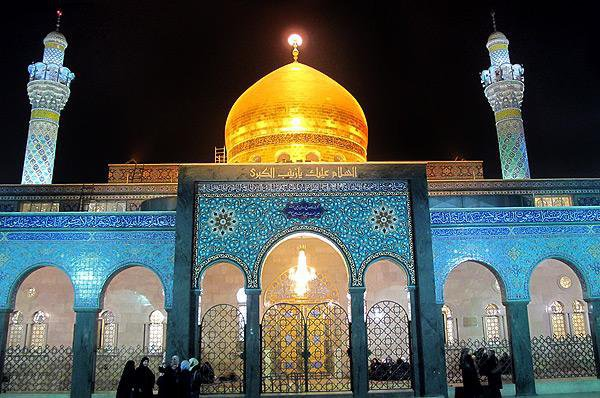 Image result for bibi zainab shrine